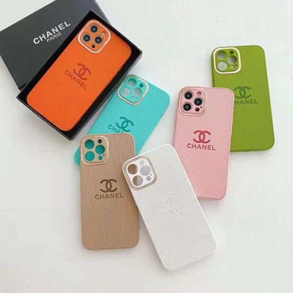 Chanelシャネルiphone13 12 12pro max 12miniケースコピーブランドシンプル iphone11/11pro maxケース男女兼用iphone x/xs/xs maxケース全面保護iphone se2/8/7plusケース