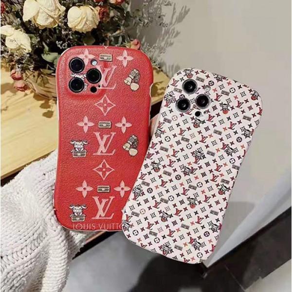 ルイ·ヴィトン ブランド牛の模様iphone 12 /12 pro/12 mini/12 pro maxケース 個性潮流iphone11/11pro/11pro maxケースオシャレ人気