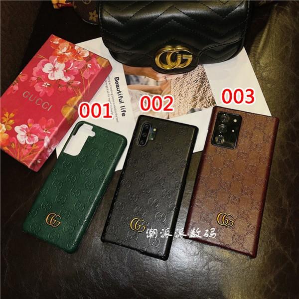 Gucci/グッチ ブランドgalaxy s21/s21ultraケース かわいいファッション セレブ愛用激安iphone 12/13s/x/8/7スマホケース ブランド LINEで簡単にご注文可モノグラム