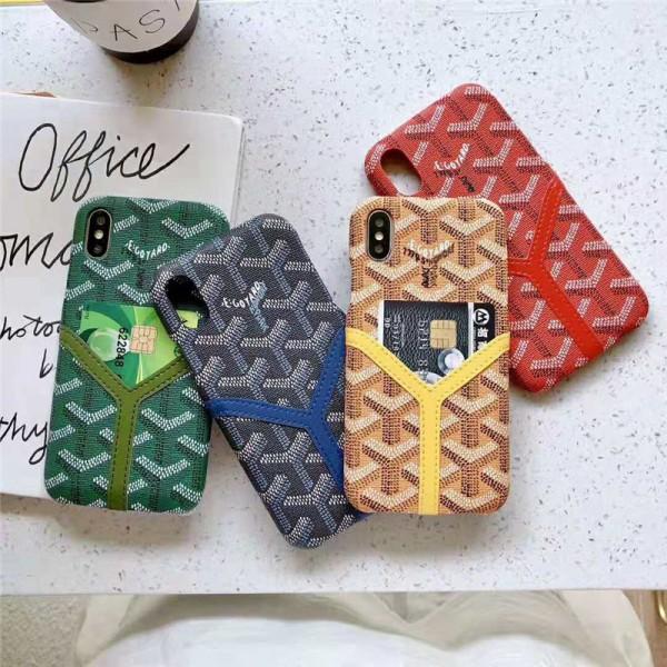 ゴヤール iphone xr/xs maxケースブランド個性 iphone x/10sケースカードポケット付き アイフォン se2/8/7/6s plusジャケットケースY字ファッション