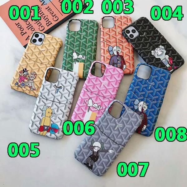 ゴヤール iphone12/12 pro max/12 mini/12 proケースブランド iphone xr/xs maxケース ギャラクターkaws スヌーピーが付きアイフォンx/8/se2/7 plusケース背面カード入れ 人気