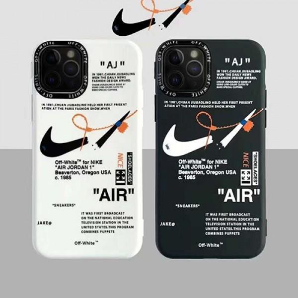 Nike/ナイキ女性向けiphone12/12pro/12promaxケース iphone x/8/7 plus/se2ケース大人気メンズ 安いiphone xr/xs max/11proケースブランド