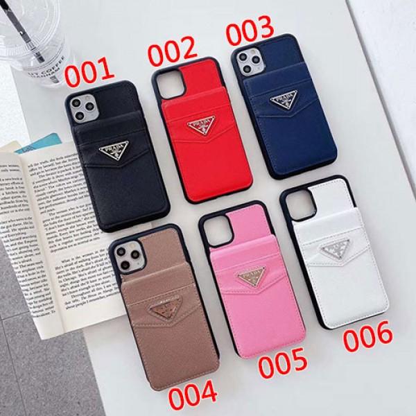 1Pradaプラダiphone 12/12 mini/12 pro maxケース iphone 7/8/se2ケースカバーiphone11/11 pro max /11 proジャケットスマホケース コピー