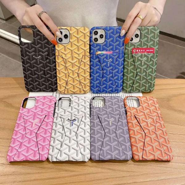 Goyard/ゴヤールブランド iphone12/12pro max/12 miniケース かわいいiphone 11/7/8/se2ケース ビジネス ストラップ付きメンズ iphone11/11pro maxケース 安いアイフォン12カバー レディース バッグ型 ブランド