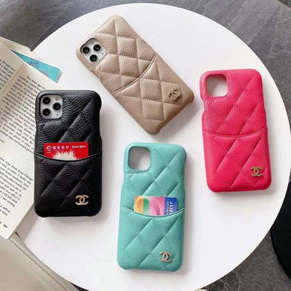 1Chanel/シャネルアイフォン12/12 pro max/12 miniケース キルティング 本革 iphone 12/11/xs/x/8/7/se2ケース個性潮 ファッションシンプルiphone 11 pro/11/11 pro maxケースジャケット型 iphone12ケース 高級 人気