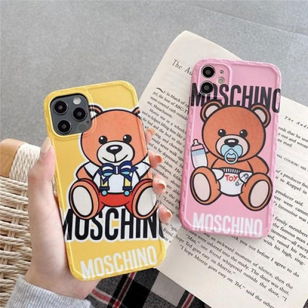 Moschino 個性潮 iphone12/12pro maxケース ファッションメンズ iphone x/xr/xs/xs max/8/se2ケース 安いジャケット型 2020 iphone12ケース 高級 人気モノグラム iphone12mini/11proケース ブランド