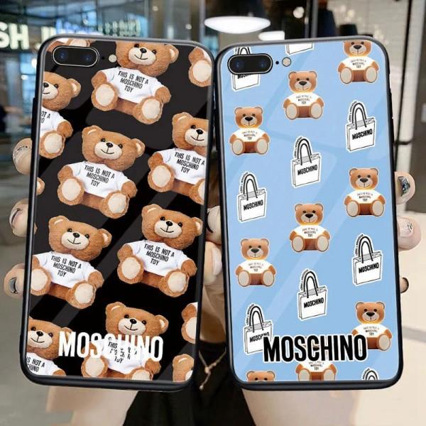 Moschino/モスキーノ メンズ iphone12/12pro max galaxy note20/s20ケース 安いレディース アイフォiphone12mini/xs/11/8 plusケース おまけつきhuawei p40/mate40ケースブランドジャケット型 2020 iphone12ケース 高級 人気