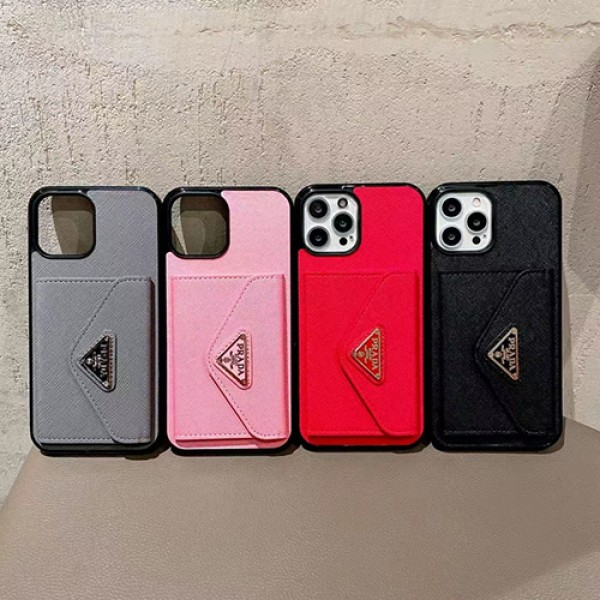 Prada/プラダブランドiphone 13/13mini/13 pro maxカバー 高級感バック付き収納可ジャケット型アイフォン12/12mini/12promaxケース 人気パロディiphone11/11 pro max /se2/x/8/7スマホケースシリコン製シンプル コピー芸能人愛用メンズ レディース