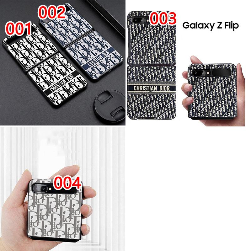 ディオール ブランド 新品Galaxy Z Flip 折りたたみ保護ケース