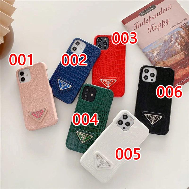 ブランド プラダ iphone 13/13 pro max 12sケース