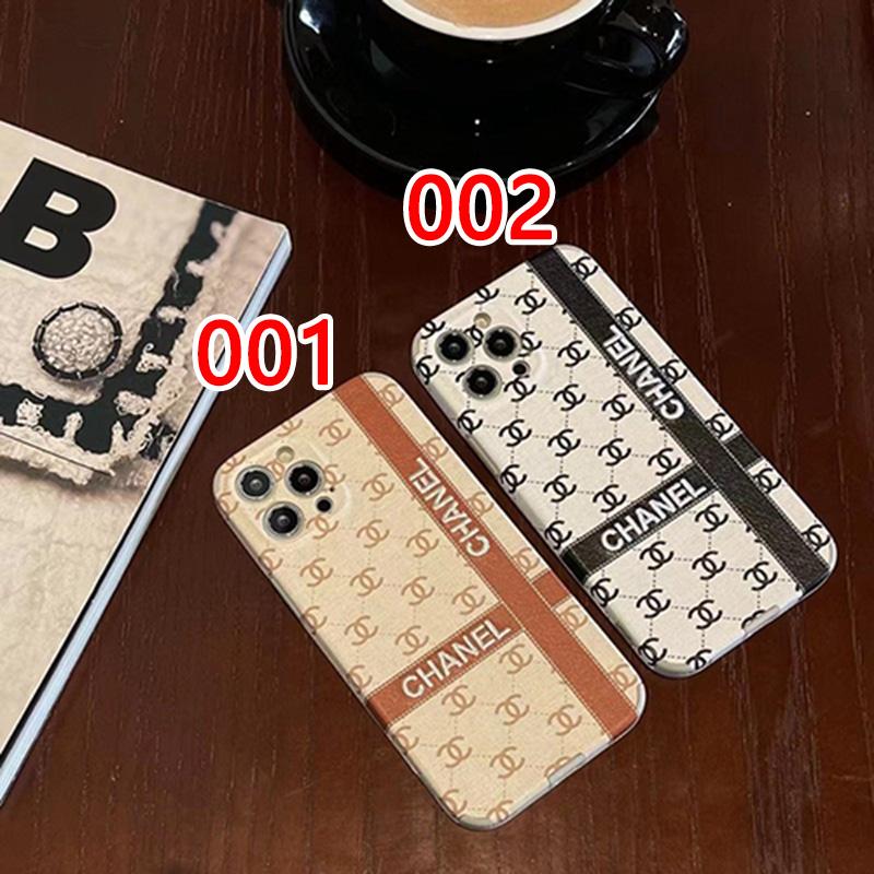CHANEL ブランド  韓国風 シリコン製ケース iphone 12ケース