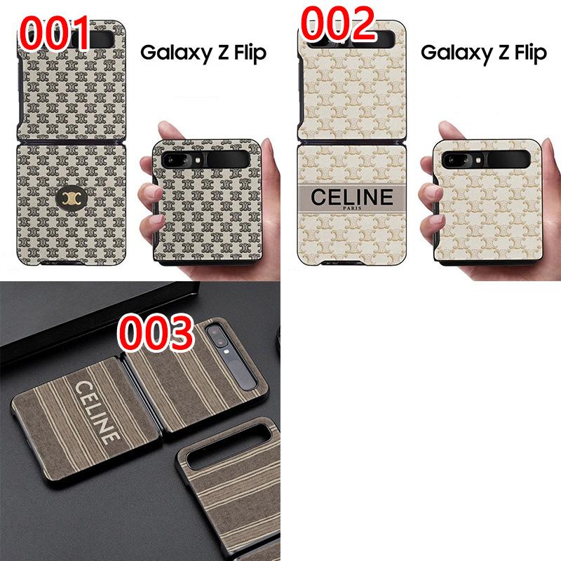 ディオール ブランド 新品Galaxy Z Flip /Z Fold2/W21 折りたたみ保護ケース