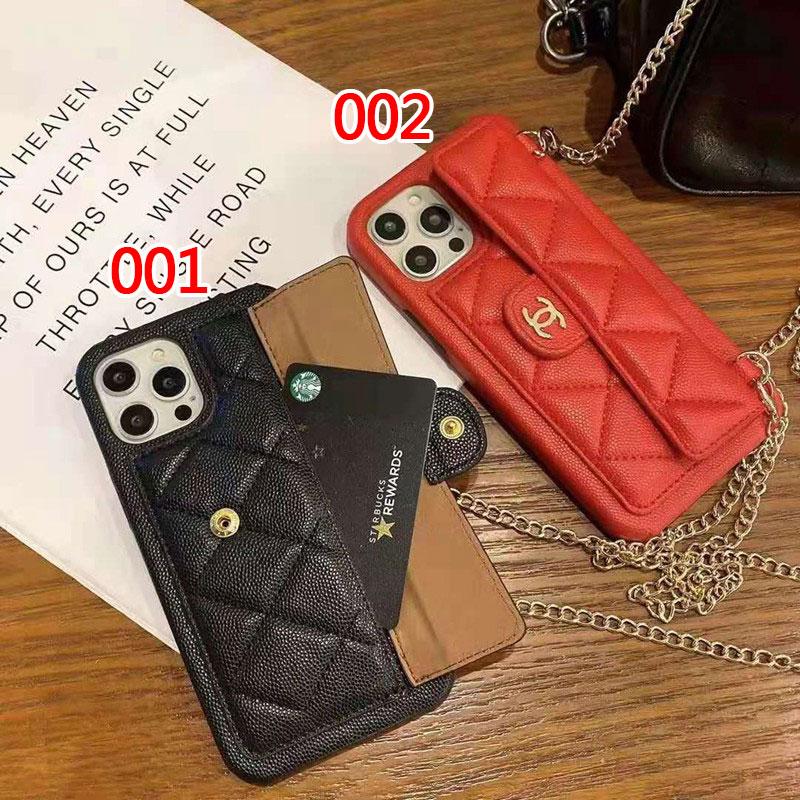 シャネル iphone11ケース  ジャケット 革型 iphone12promaxケース